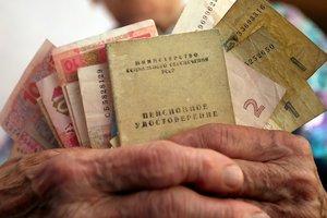 В Украине официально стартовала пенсионная реформа