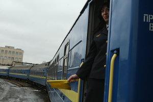 В Украине изменили маршрут поезда до Москвы