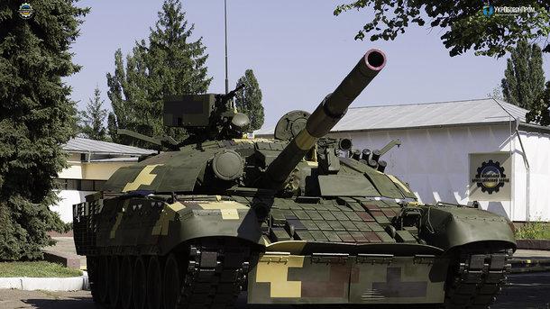 Танк Т-72АМТ Фото: ukroboronprom.com.ua