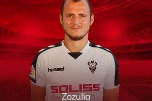 Роман Зозуля признан лучшим футболистом месяца