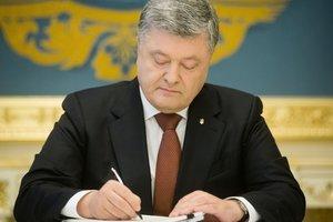 Порошенко подписал указ о Ставке верховного главнокомандующего