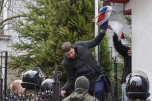 Россия объявила в международный розыск нардепа Парасюка