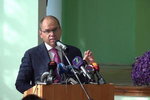 В Одесской области запущена первая в Украине программа модернизации профтехобразования