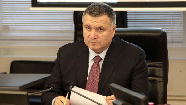 Аваков: Информации омеждународном розыске Парасюка нет вбазе Интерпола