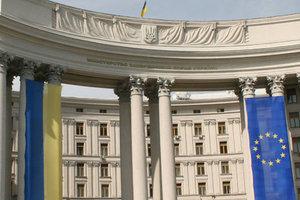 Украина выразила решительный протест в связи с новыми задержаниями крымских татар