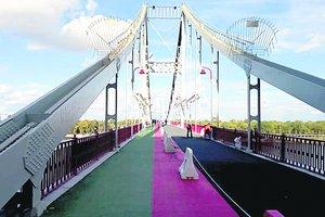 How will the Pedestrian bridge in Kiev after repair