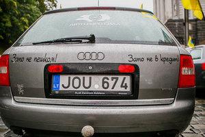 В Раде написали закон об авто на еврономерах