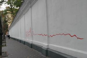 """В Киеве вандалы обрисовали древнюю стену """"Софии Киевской"""""""