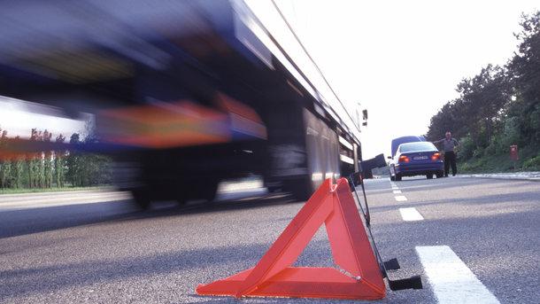 Легковушка влетела в грузовик. Фото: dnepr.info