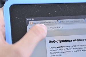 Пресс-секретарь Роскомнадзора отправлен под домашний арест за мошенничество