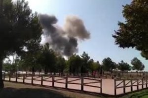 В Испании разбился истребитель Eurofighter: появилось видео