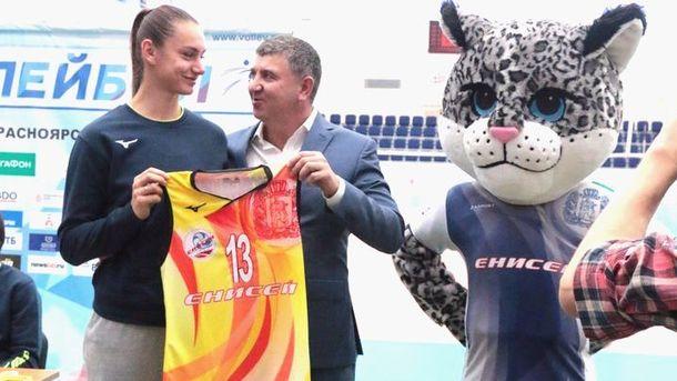 Игрок сборной Украины продолжит карьеру в российском клубе