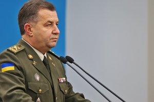 Полторак объяснил, почему задержанный замминистра обороны не сбежит в Россию