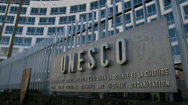 ЮНЕСКО. Фото: atn.ua
