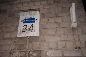 """В Киеве неизвестные """"переименовали"""" улицу Московскую"""