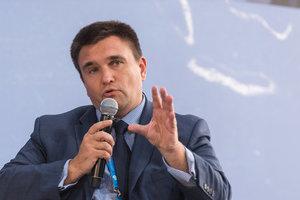 Закон об образовании: Климкин сделал заявление после переговоров с главой МИД Венгрии