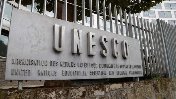 Израиль начнет подготовку к выходу из ЮНЕСКО вслед за США