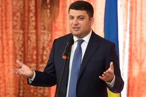 """Бизнес в Украине ждут """"драконовские"""" штрафы - Гройсман"""
