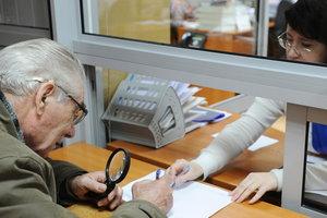 Кто получит самое большое повышение пенсии в октябре: Пенсионный фонд объяснил
