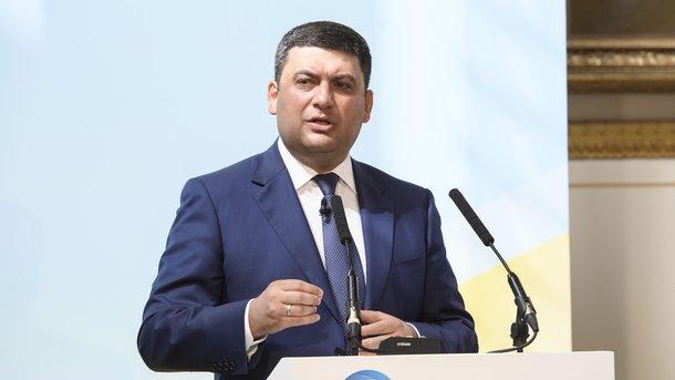 Гройсман объяснил повышение цен на продукты в Украине