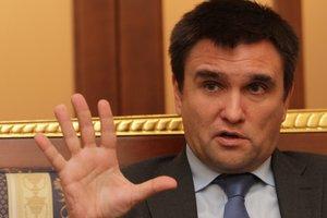 Ни одна румынская школа в Украине не будет закрыта - Климкин