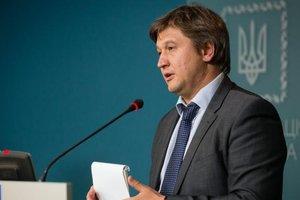 Украина продолжит выполнять программу МВФ - Данилюк