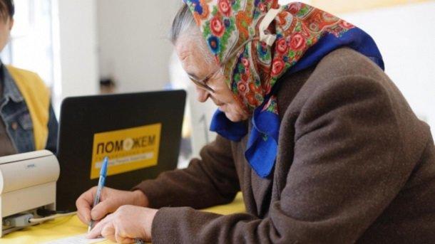 Тысячи мирных жителей Донбасса получают помощь от Гуманитарного штаба Рината Ахметова