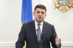 Гройсман поддержал запрет банкнот России с Крымом