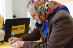 Волонтеры Гуманитарного штаба доставили на Донбасс более 370 тысяч наборов выживания