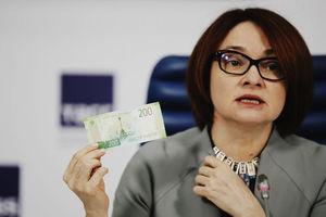 НБУ запретил банкам принимать российские 200 рублей с Крымом
