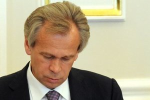 Суд арестовал активы экс-министра времен Януковича на 5,5 млн долларов
