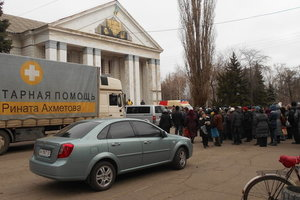 На Донбасс прибыла 306-я автоколонна Гуманитарного штаба Рината Ахметова
