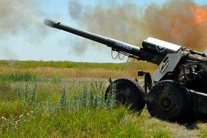 Украинская артиллерия. Фото: ministryofdefenceua