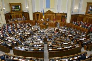 Парубий сообщил, когда Рада сможет рассмотреть законопроект об отмене неприкосновенности