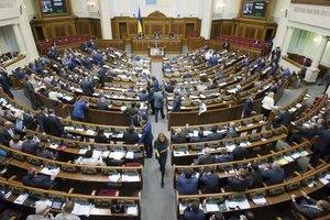 Европейская Бизнес Ассоциация обратилась к Раде по поводу медреформы