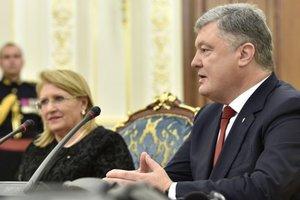 Порошенко пригласил бизнес Мальты в Украину