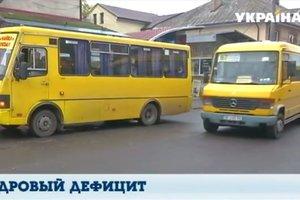 В Ровно массово увольняются водители маршруток