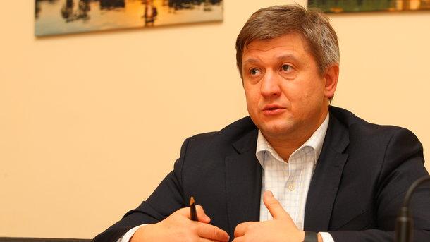 Данилюк поведал остатусе криптовалюты вгосударстве Украина