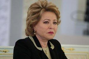 Россия не допустит, чтоб закон об образовании в Украине вступил в силу – Совфед РФ