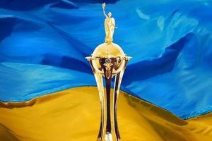 Стало известно время начала матчей 1/8 финала Кубка Украины