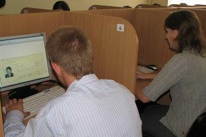 В Украине создадут Демографический реестр
