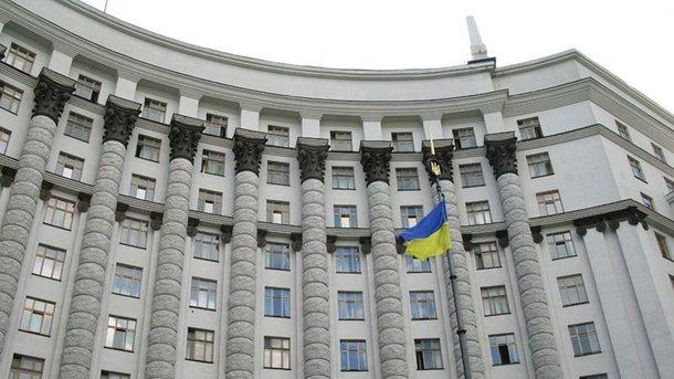 Руководство утвердило решение остратегическом партнерстве сООН