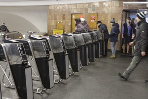 В Киеве закроют центральные станции метро