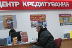 Украина кредит залоговое имущество