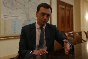 """Суд вернул """"Укрзализныцю"""" Министерству инфраструктуры"""