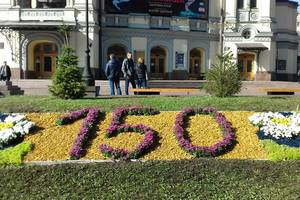 In Kiev there was a flowerbed in honor of National Opera