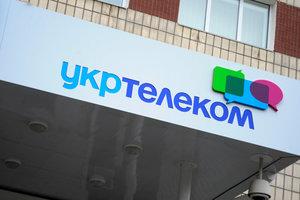 """ЕСУ оспорит решение хозсуда Киева о разрыве приватизационного договора о покупке """"Укртелекома"""""""