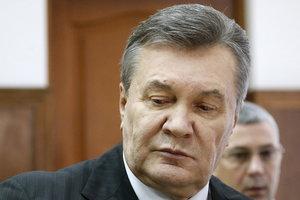 """Суд ЕС признал законной """"заморозку"""" активов семьи Януковича"""