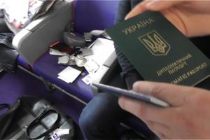 """В НАБУ рассказали, что Розенблат хотел вывезти через аэропорт """"Киев"""""""