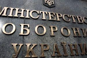 Взяточника из ВСУ суд арестовал на два месяца